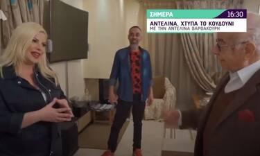 Αντελίνα, χτύπα το κουδούνι: Ο κύριος Νώντας φλερτάρει την Αντελίνα. Θα του το ανταποδώσει στα κέρδη