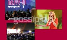 Βρεθήκαμε στην πρώτη drive - in συναυλία στη Γλυφάδα με τη Νατάσα Θεοδωρίδου! Εντυπωσιακές εικόνες!