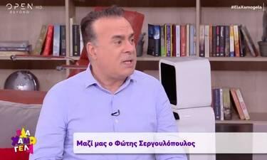 Φώτης Σεργουλόπουλος: Αποχώρησε από τον Alpha και αποκάλυψε τους λόγους!