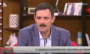 Λεωνίδας Κακούρης: Η συγκίνησή του on air στην εκπομπή της Γερμανού! (Vid)