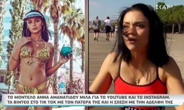 GNTM: Άννα Αμανατίδου: Το Instagram και οι ανήθικες προτάσεις (Pics-Vid)