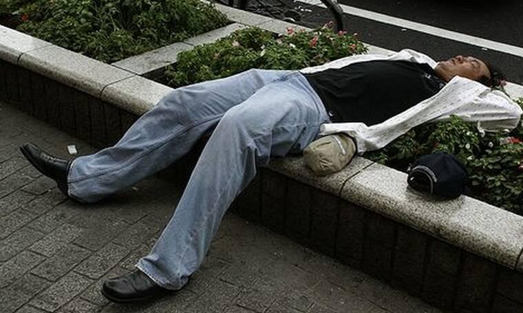Κοιμάσαι όπου βρεις... κρεβάτι; Κοίταξέ το!
