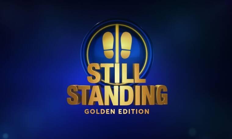 Still Standing: Ποιοι επώνυμοι τεστάρουν σήμερα τις γνώσεις τους;