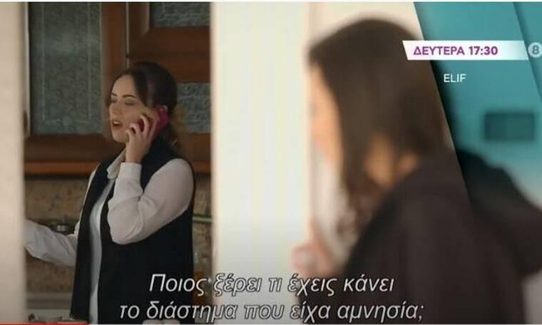 Elif: Η Αρζού κρυφακούει την Γκόντζα και καταλαβαίνει τα σχέδιά της!