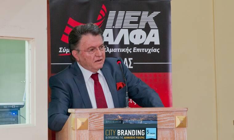 Athens Riviera Scholarships: Η μεγάλη πρωτοβουλία του ΙΕΚ ΑΛΦΑ με την UNESCO