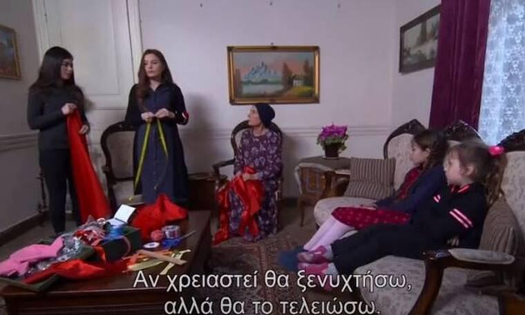 Elif: Όλα έτοιμα για τον αρραβώνα της Λεϊλά