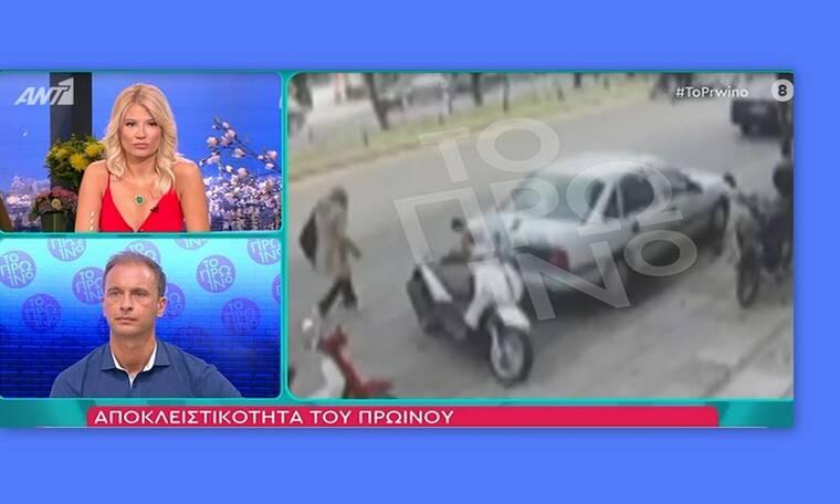 Το βίντεο ντοκουμέντο της στιγμής της επίθεσης με βιτριόλι- Πάγωσε η Σκορδά