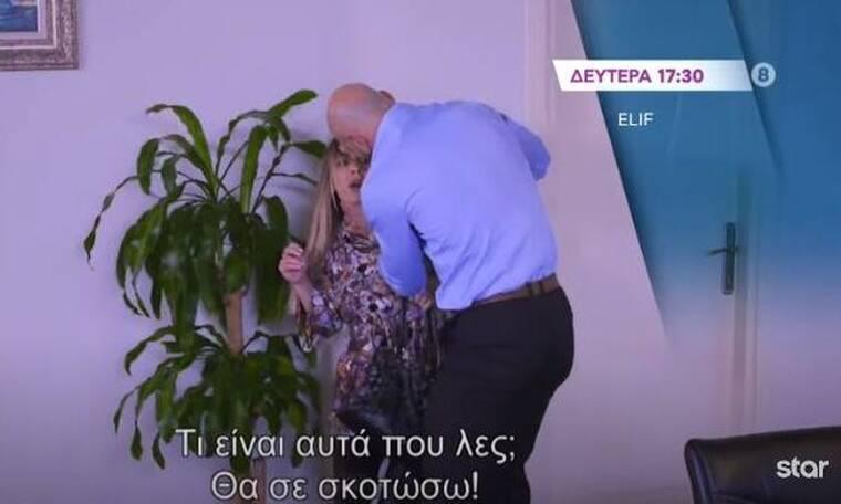 Elif: Η Σιταρέ είναι χτυπημένη και αιμορραγεί
