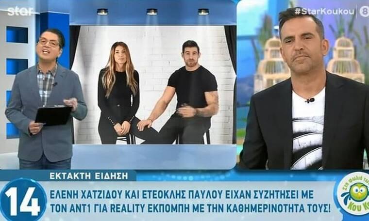 Χατζίδου-Παύλου: Θα παρουσιάσουν μαζί εκπομπή και δεν φαντάζεστε με ποιους