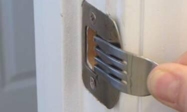 Πώς να μετατρέψεις την κλειδαριά σου σε ασφαλείας