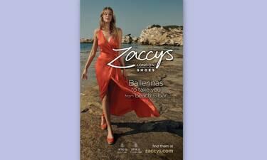 Τα Zaccys συνεργάζονται με την Κάτια Ζυγούλη σε μία άκρως «δροσερή» καμπάνια