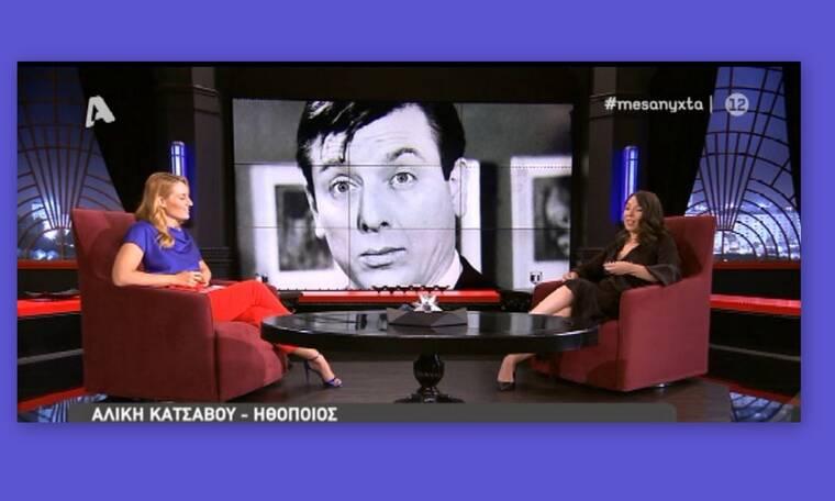 Αλίκη Κατσαβού: Η σχέση της με τις κόρες του Βουτσά  και η κληρονομιά