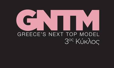 GNTM: Η επίσημη ανακοίνωση του Star και τo πρόσωπo έκπληξη!