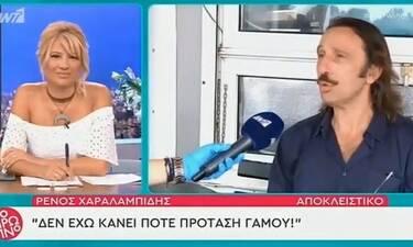 Το πρωινό: Ο Ρένος Χαραλαμπίδης αποκάλυψε πόσα χρήματα έπαιρνε στην ΕΡΤ