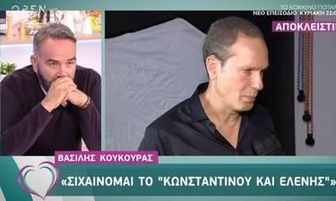 Ευτυχείτε: Βασίλης Κούκουρας: «Σιχαίνομαι πια το Κωνσταντίνου και Ελένης»