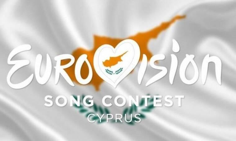 Eurovision: Η Κύπρος έκανε κρούση στην Φουρέιρα για το 2021