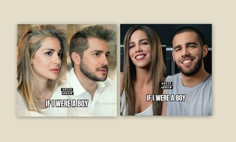 Παραλήρημα με το Faceapp:Έτσι θα ήταν οι Έλληνες celebrities στο αντίθετο φύλο!