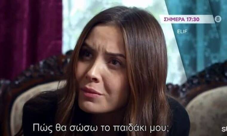 Elif: Η Αρζού ζητάει λύτρα στη Μελέκ για την Ελίφ!