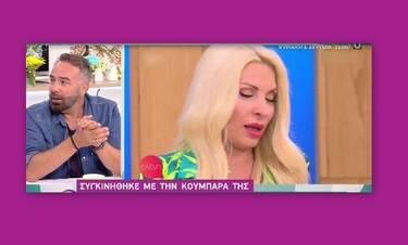Ελένη Μενεγάκη: Δάκρυσε ο Γκουντάρας- Αποκάλυψε το τηλεφώνημά της