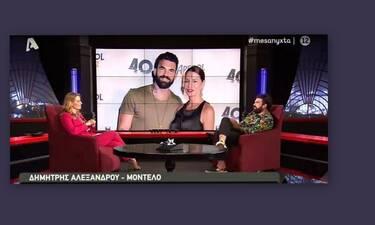 Δημήτρης Αλεξάνδρου: Μιλά για την πρώην σύντροφό του, Μαρία Καλάβρια!