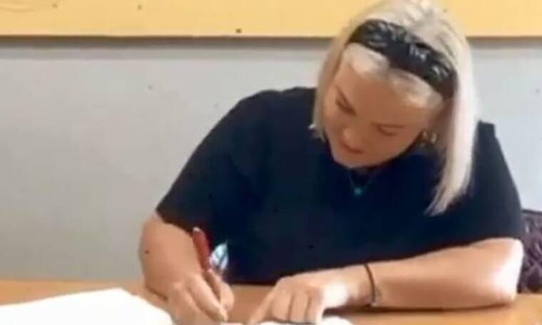 Η Δανάη Μπάρκα υπέγραψε με το MEGA - Είναι επίσημο! (Video)