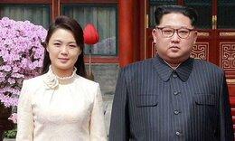 Κιμ Γιονγκ Ουν: Διέρρευσαν οι «hot» φωτό της συζύγου του που... έπεσαν από τον ουρανό