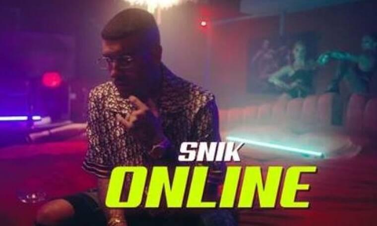 Online: Δείτε το ultra sexy νέο βίντεο κλιπ του SNIK (Video)