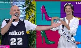 Μαρία η «αγρότισσα»: Η επική ατάκα της «Μις Γκιώνη» on air στον Νίκο Μουτσινά!