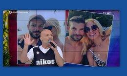 Νίκος Μουτσινάς: Έστειλε μήνυμα on air στον σύντροφο της Καινούργιου