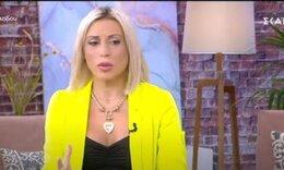 Η Μαρία Καρλάκη αποκαλύπτει: «Έχω πέσει θύμα κακοποίησης από σύντροφό μου»
