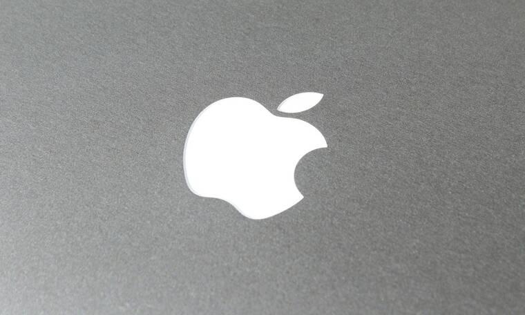 Η θλιβερή ιστορία που κρύβεται πίσω από το μήλο της Apple (pics)