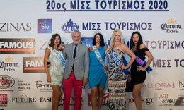 Αυτή είναι η φετινή Miss Τουρισμός! Τα καλλιστεία και οι νικήτριες! (photos)