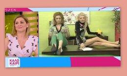 Καλοκαίρι #not: Συγκίνηση στο πλατό με το βίντεο της Νανάς Καραγιάννη