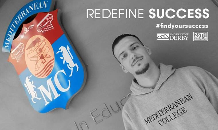 Mediterranean College: Σε προετοιμάζει για το επόμενο βήμα!