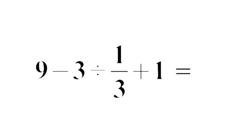 Μαθηματικό πρόβλημα τάξης του Δημοτικού έγινε viral και μόλις το 15% μπορεί να το λύσει (video)