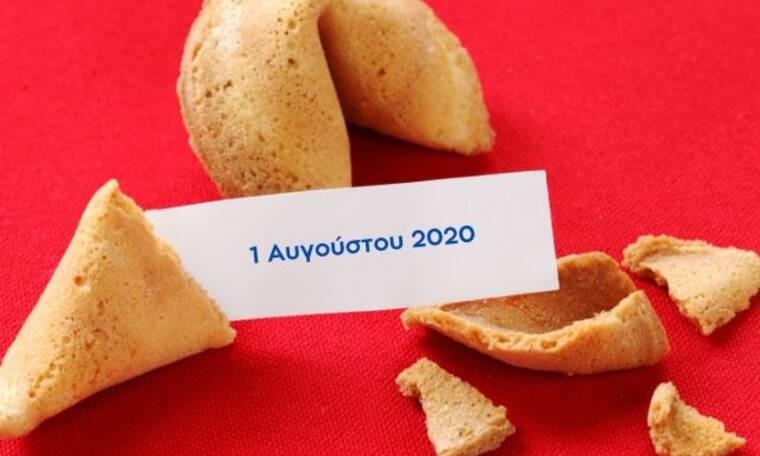 Fortune Cookie: Η «προφητεία» σου για σήμερα 01/08