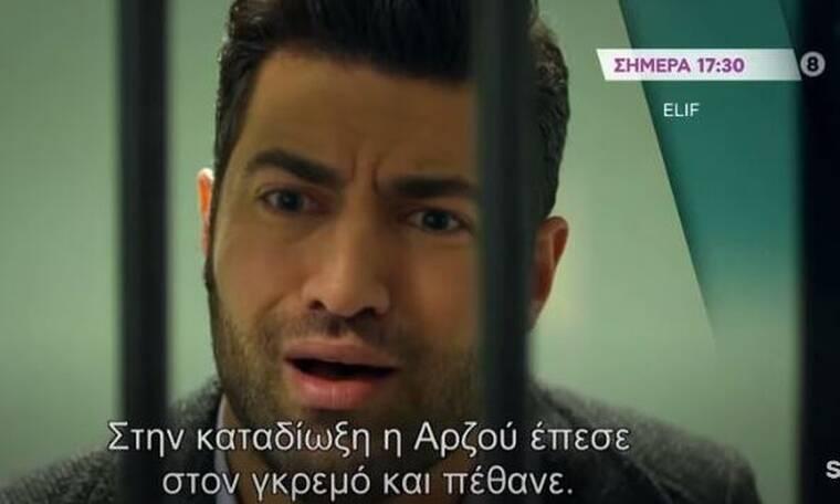 Elif: Το σοκ του Ουμίτ όταν ενημερώνεται για τον θάνατο της Αρζού