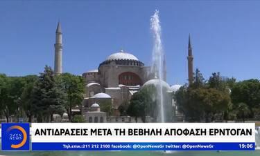 Ο Τούρκος σκηνοθέτης Γκιοκσέλ Γκιουλενσοϊ μίλησε στο Open για την Αγία Σοφία