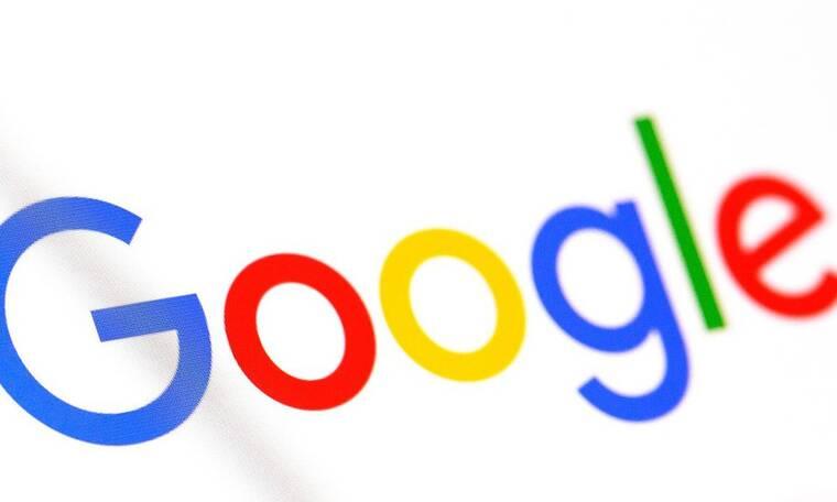 Μην ψάξετε ποτέ αυτά τα πράγματα στο Google