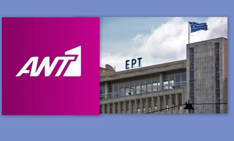 Έφυγε από τον ΑΝΤ1 και... θα παρουσιάσει εκπομπή στην ΕΡΤ