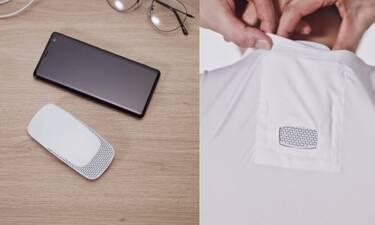 Αυτή είναι ίσως η καλύτερη μπλούζα του κόσμου