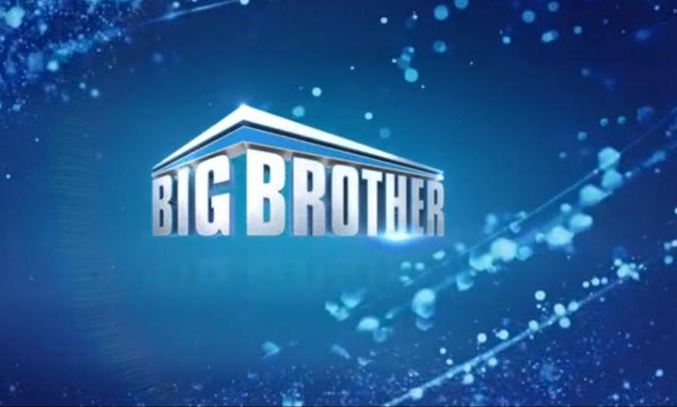 Τηλεοπτική «βόμβα» για το Big Brother! Πρόσωπα – έκπληξη στο ριάλιτι
