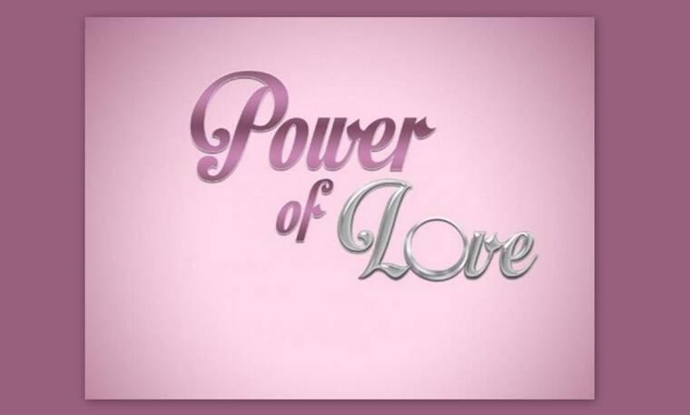Power Of Love: Πρώην παίκτης έκανε πρόταση γάμου στην σύντροφό του!