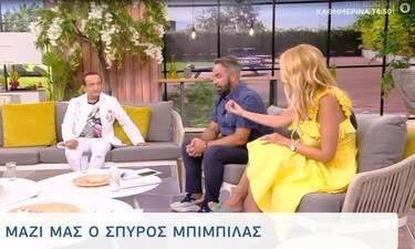 Καλοκαίρι #not: Μπέρδεψε τον Σπύρο Μπιμπίλα με τον Μάκη Δελαπόρτα