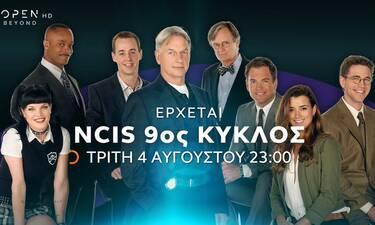 Ο 9ος κύκλος του «NCIS» έρχεται στο OPEN