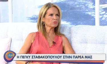 Πέγκυ Σταθακοπούλου: Αποκάλυψε τον πρόσφατο τσακωμό που τη στενοχώρησε!