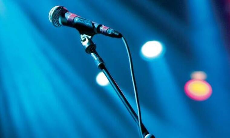 Γνωστός τραγουδιστής αποκαλύπτει: «Mέχρι σήμερα δέχομαι ρατσιστικά σχόλια»