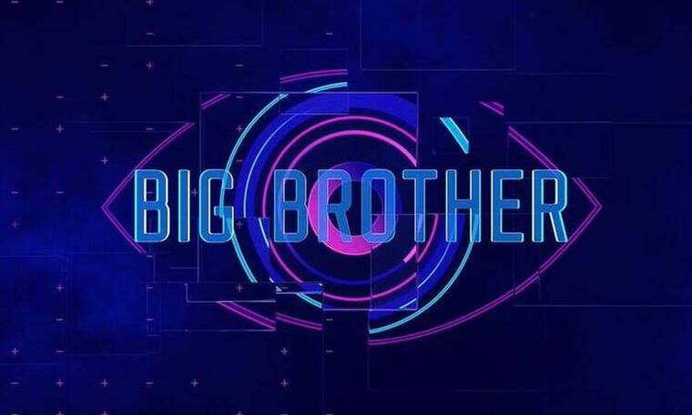 Big Brother: Είναι οριστικό! Αυτοί οι παίκτες μπαίνουν στο ριάλιτι!