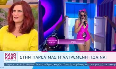 Πώς σχολίασε η Πωλίνα την εμφάνιση Σπυροπούλου με το «Ροζ μπικίνι» στο J2US