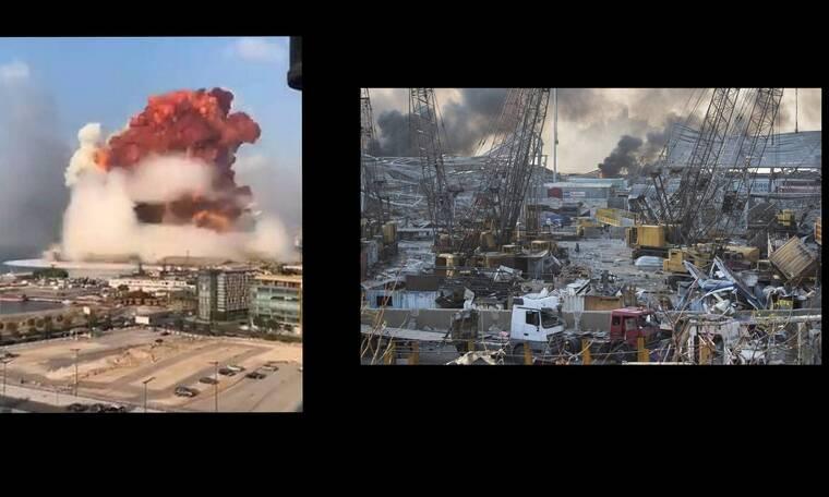 Συγκλονίζουν οι αναρτήσεις των επωνύμων για τις εκρήξεις στη Βηρυτό
